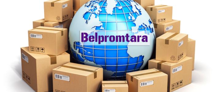 Упаковка из картона в Минске